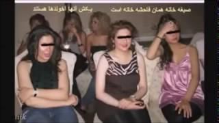 تن فروشی دختران ایرانی در خیابان  قیمت از 60 تا 300 تومان