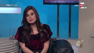 """كل يوم - ملامح الحياة و الحرية فى لبنان .. مع  الاعلامية دانيا الحسينى مقدمة برنامج """"حكي عالمكشوف"""""""