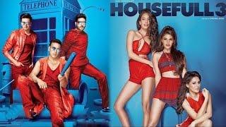 Housefull 3 Full Movie Review |  Akshay Kumar, Abhishek, Riteish, Jacqueline, Nargis and Lisa