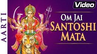 Om Jai Santoshi Mata - Popular Aarti in Hindi with Lyrics