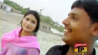 Dhole De Wasty - Azhar Abbas Khushabi - Album 2 - Saraiki Songs