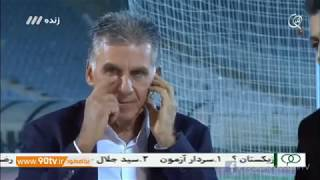 INTERVIEW | QUEIROZ - Iran, Qualification World Cup 2018 | کارلوس کی روش بعد از صعود به جام جهانی