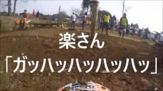 河村広志のエクストリームエキシビションレース2016参戦