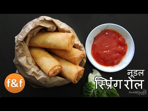Veg Spring Rolls Recipe - Spring Rolls Recipe Hindi | Indian Evening Snacks & Veg Starters Recipes
