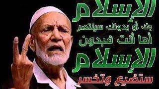 أحمد ديدات يحرج قس أمام الجميع  و القس يعترف بالهزيمة يستحق المشاهدة الله اكبر