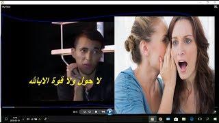 شاهد المخنثين في الجزائر-علامات غروب الساعة🔥