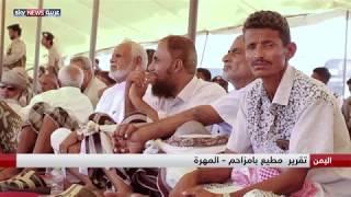 حملة الأمن والنظام في محافظة المهرة اليمنية تهدف لتحقيق التنمية والاستقرار ومواجهة الظواهر السلبية