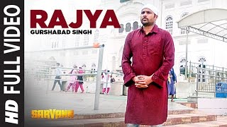 Rajya (Full Video Song) | Sarvann | Latest Punjabi Movie | Amrinder Gill | Ranjit Bawa