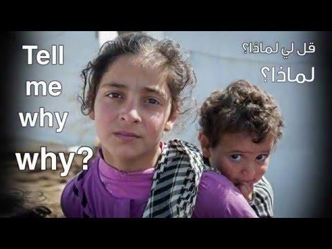 Tell me Why (Lyrics) - Children of Syria