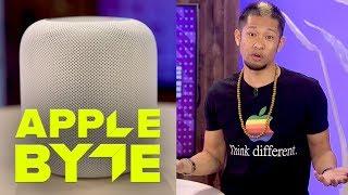 Apple HomePod review: The dumbest smart speaker (Apple Byte)