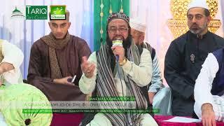 Hafiz Abdul Qadir Naushahi    A Grand Mawlid of The Beloved Messenger ﷺ   Jameah Fatimeah Youth