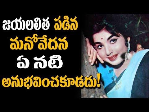 Jayalalitha and her RELATIONSHIP With MGR And Shoban Babu RIPAmma Super Movies Adda