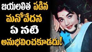 Jayalalitha and her RELATIONSHIP With MGR And Shoban Babu | #RIPAmma | Super Movies Adda