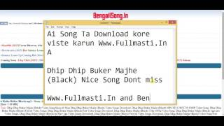 Dhip Dhip Buker Majhe Black Video Song