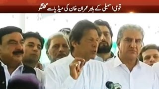Imran Khan says it is impossible for J.I.T to question Nawaz Sharif