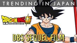 Dragon Ball Super SEQUEL Movie EXPLAINED