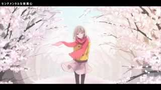 【Karaoke】 Sentimental Love Heart 《off vocal》 Natsume Chiaki / GUMI