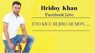 Eto Kichu Bojho-- Hridoy Khan facebook live