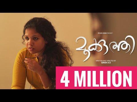 Xxx Mp4 മൂക്കുത്തി Mookuthi Malayalam Short Film 2018 HD Vineeth Vishwam Sree Renjini 3gp Sex