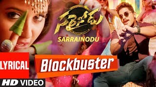 BLOCKBUSTER Video Song With Lyrics ||