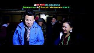 Nepali jhyaure song Hauki kya ho arkai ko hakwala by Raju Gurung , Ramji Khand & China Thapa Magar