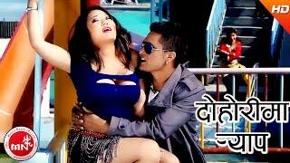 New Nepali Song Ft.Sexy Jyoti Magar | DOHORI MA RAP