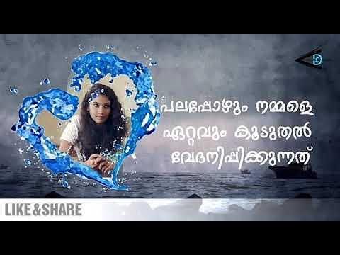 Malayalam whatsapp status videos.... !!!