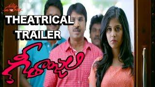 Geethanjali Movie Theatrical Trailer - Anjali, Kona Venkat