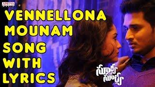 Vennellona Mounam Full Song With Lyrics - Surya Vs Surya Songs - Nikhil, Trida Chowdary