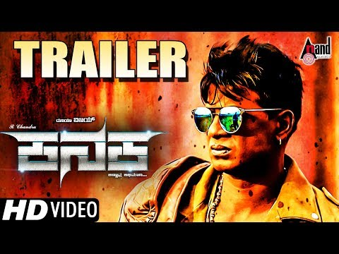 Xxx Mp4 KANAKA New Kannada HD Trailer 2017 Duniya Vijay Manvitha Hari Priya R Chandru 3gp Sex
