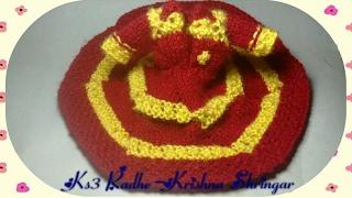 2needle(silai/salai) jali design Full sleave dress/poshak for Ladoo Gopal/Thakurji/Baal Gopal,Part-2
