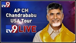 AP CM Chandrababu USA Tour LIVE - TV9