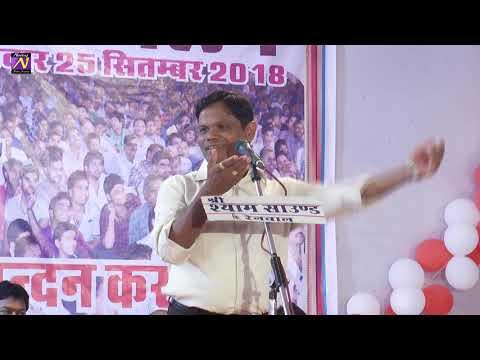 Xxx Mp4 यमराज का गेट इंडियन सबसे महंगा क्यों बनाते हैं कवि सम्मेलन सुनने के लिए किशनगढ़ रेनवाल कवि सम्मेलन 3gp Sex