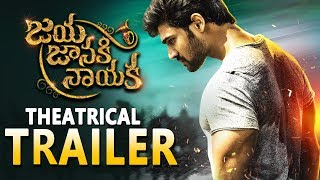Jaya Janaki Naayaka Official Trailer | Bellamkonda Srinivas | Rakul Preeet Singh | Boyapati Srinu