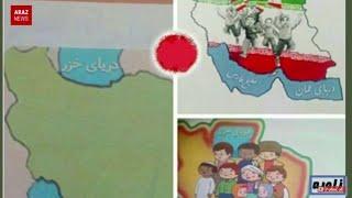 خبر و تحلیل فارسی (زاویه) سه شنبه، ۱۱ مهر ۱۳۹۶ Zaviye