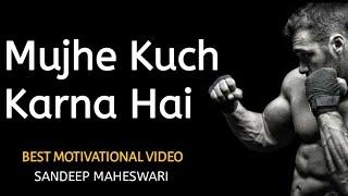 Best Motivational video by Sandeep Maheswari || Mujhe Kuch Karna Hai - Latest || hindi.