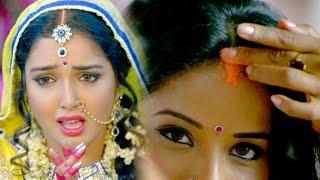 रखिहS सेनुरवा के लाज - Raja Babu - Nirahuaa & Amarpali Dubey - Bhojpuri Hot Songs 2017 new