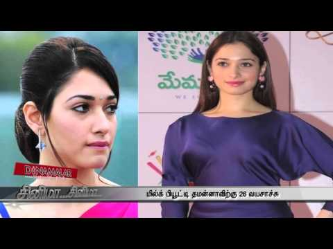 Xxx Mp4 Milk Beauty Actress Tamanna Steps In To Age 26 Dinamalar Video Dated Dec 2015 3gp Sex