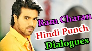 Racha Movie || Ram Charan  Hindi Punch Dialogues || Ram Charan, Tamannaah