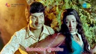 Bahaddur Gandu | Maanava Naaguveya song