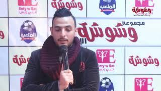 وشوشة  عامر طاهر يحكى موقف محرج على الهواء Washwasha