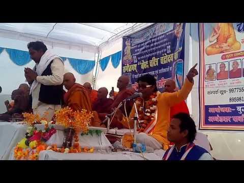Suraj rahi g dvara Madhya pradesh mai kahi gyi buddh katha ki ek jhalak