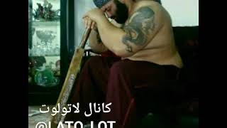 لاتهای جدید ایران 👑👑