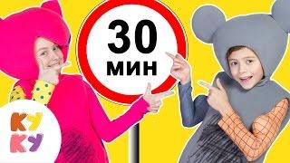 КУКУТИКИ - БОЛЬШОЙ СБОРНИК - 30 минут развивающие песни мультики про машинки для детей