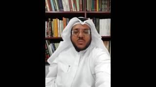 قيامة أرطغرل وحكواتية الأتراك  - عبد العزيز العويد