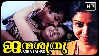 Malayalam full Movie janmashatru | Glamour Film | Full Movie