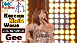 [Korean Music Wave] Girls' Generation - Gee, 소녀시대 - Gee 20161009