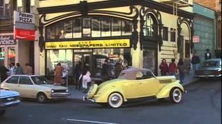 MAXIE (1985) Film completo in inglese