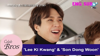 Lee Ki Kwang & Son Dong Woon Celeb Bros EP2.