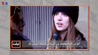 واکنش جوانان غرب به نامه رهبری جمهوری اسلامی--Western youth respond to Iranian leader